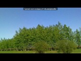 «МЕМНАН ямле пÿртÿсна - наша прекрасная природа.» под музыку Станислав Шакиров - Сагыналме муро. Picrolla
